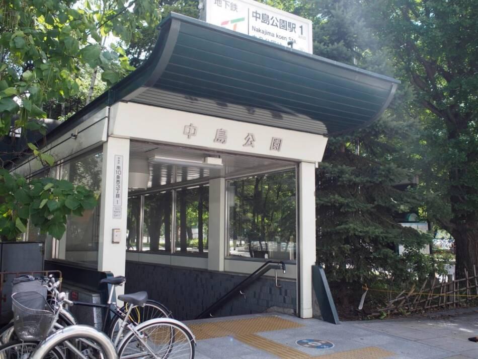 中島公園店