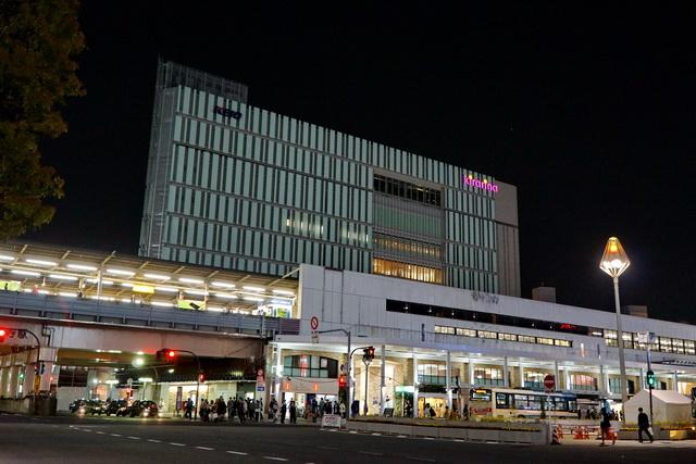 ニューステージグループ吉祥寺店