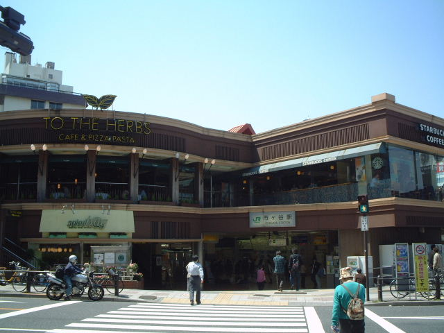 ニューステージグループ市ヶ谷店
