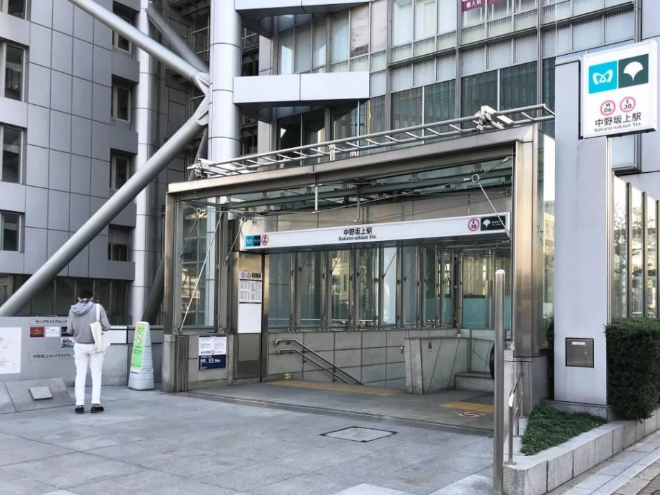 ライバーサポートグループ中野坂上店