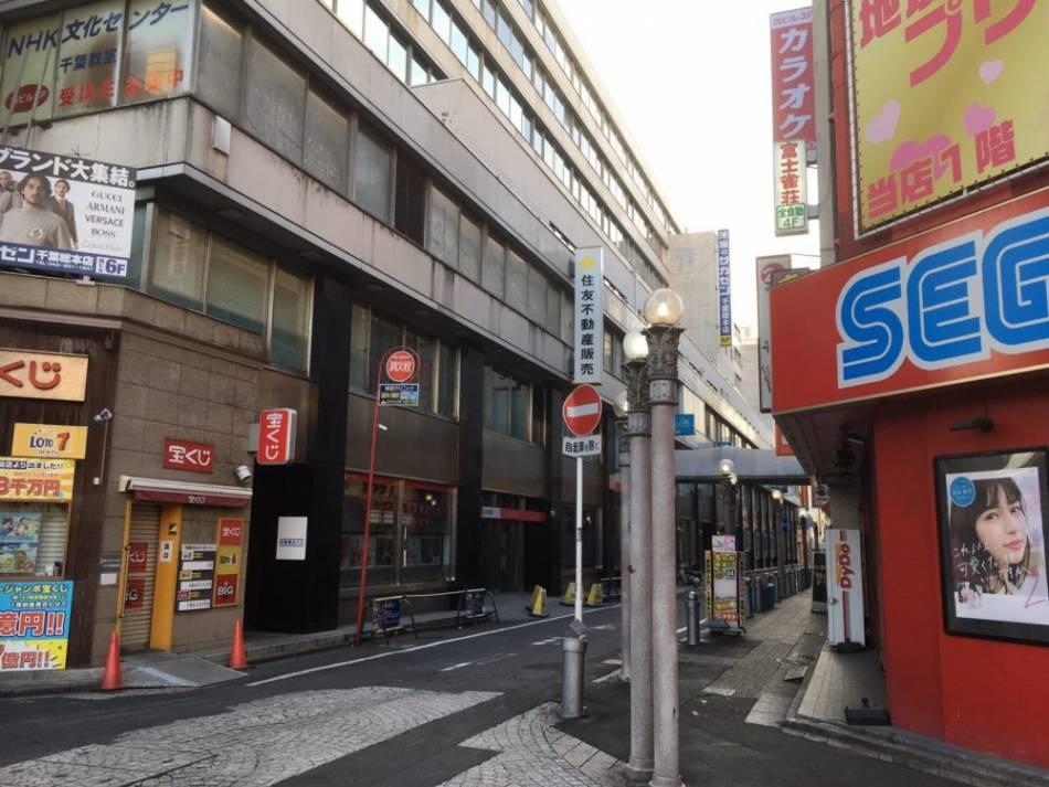 ニューステージグループ千葉店までの道順4