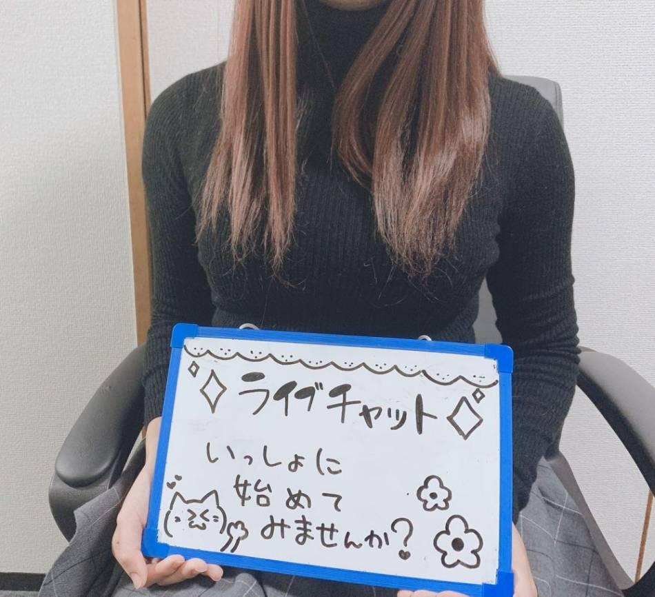 川越店のチャットガールの体験談3