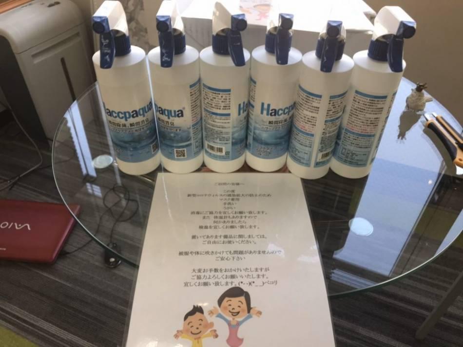 ライバーサポートグループ旭川店の注目ポイント3